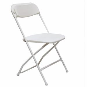 folding chair rental